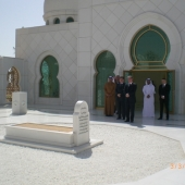 Photo 20 of 25 - Former President visiting Cheikh Zayed Tomb 03032008
