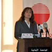 Photo 2 of 57 -  ندوة الانهيار الإجتماعي والسياسي في لبنان وشروط النهوض