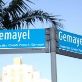 Photo 107 of 152 - Former Pr.Amine Gemayel Inaugurates the Cheikh Pierre Ge (2)