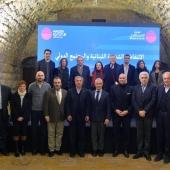 Photo 57 of 57 - مؤتمر الإنتفاضة الشعبية اللبنانية والمجتمع الدولي 15/12/2019