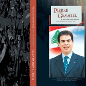 Photo 76 of 152 - The New Eddition of Minister Pierre Amine Gemayel Book.