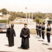 Photo 86 of 88 -   Patriarche Sfeir et