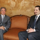 Photo 57 of 63 - Saad Eddine Hariri