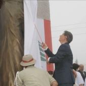 Photo 33 of 44 - President Amine Gemayel