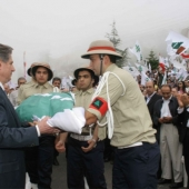 Photo 26 of 44 -  President Amine Gemayel
