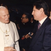 Photo 4 of 5 - Vatican 95
