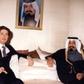 Photo 4 of 88 -  Emir Qatar 87